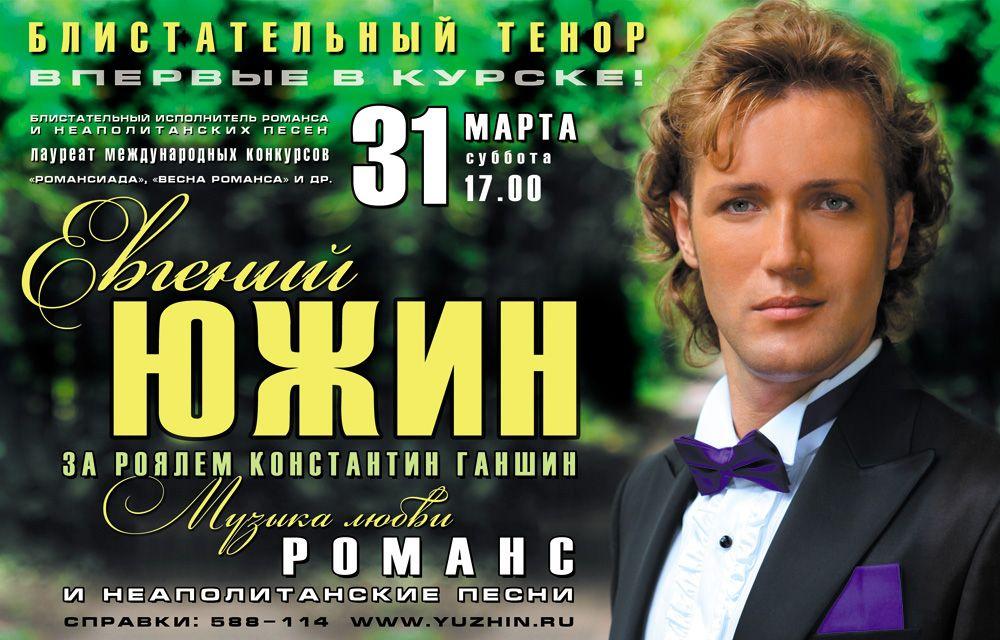 Заказы по интернету пермь